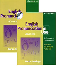 English Pronunciation in Use Advanced (+ 5 CD, CD-ROM) cambridge english empower advanced student s book c1