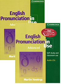 English Pronunciation in Use Advanced (+ 5 CD) advanced grammar in use with answers a self study reference and practice book for advanced learners of english