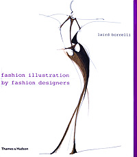 Fashion Illustration by Fashion Designers электронные барабаны roland чехол для барабанов cb tdp