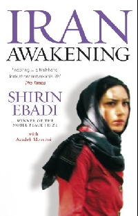 Iran Awakening bahram navazeni iran and the eagles