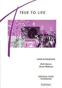 True to Life: Personal Study Workbook: Upper-Intermediate essential grammar in use a self study reference and practice book for elementary learners