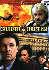 Александр Мартынов (