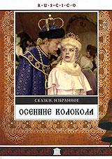 Ирина Алферова  (