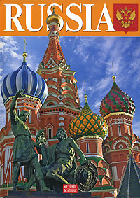 Russia / Россия