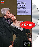 Tchaikovsky, Valery Gergiev: Eugene Onegin (2 DVD) plus contrast lace striped cami top