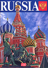 Russia russia a journey to the heart of a land and its people