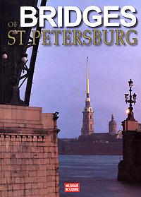 Bridges of St. Petersburg bridges of st petersburg