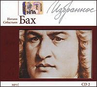 СЕМЬ ФОРТЕПИАННЫХ КОНЦЕРТОВ И СКРИПИЧНЫЙ КОНЦЕРТ №1  1. КОНЦЕРТ №1 ДЛЯ ФОРТЕПИАНО С ОРКЕСТРОМ РЕ МИНОР, BWV 10521  (1)  I. Allegro (8:00) 2  (2)  II. Adagio (10:01) 3  (3)  III. Allegro (7:49) 2. КОНЦЕРТ №2 ДЛЯ ФОРТЕПИАНО С ОРКЕСТРОМ МИ МАЖОР, BWV 10531  (4)  I. Allegro (8:15) 2  (5)  II. Siciliano (7:26) 3  (6)  III. Allegro (5:47) 3. КОНЦЕРТ №3 ДЛЯ ФОРТЕПИАНО С ОРКЕСТРОМ РЕ МАЖОР, BWV 10541  (7)  I. Allegro (8:03) 2  (8)  II. Adagio e piano sempre (8:36) 3  (9)  III. Allegro (2:39) 4. КОНЦЕРТ №4 ДЛЯ ФОРТЕПИАНО С ОРКЕСТРОМ ЛЯ МАЖОР, BWV 10551  (10)  I. Allegro (4:02) 2  (11)  II. Larghetto (6:36) 3  (12)  III. Allegro ma non tanto (3:58) 5. КОНЦЕРТ №5 ДЛЯ ФОРТЕПИАНО С ОРКЕСТРОМ ФА МИНОР, BWV 10561  (13)  I. Allegro (3:22) 2  (14)  II. Largo (3:03) 3  (15)  III. Presto (3:04) 6. КОНЦЕРТ №6 ДЛЯ ФОРТЕПИАНО С ОРКЕСТРОМ ФА МАЖОР, BWV 10571  (16)  I. Allegro (8:10) 2  (17)  II. Andante (4:42) 3  (18)  III. Allegro assai (4:48) 7. КОНЦЕРТ №7 ДЛЯ ФОРТЕПИАНО С ОРКЕСТРОМ СОЛЬ МИНОР, BWV 10581  (19)  I. Allegro (3:46) 2  (20)  II. Andante (8:42) 3  (21)  III. Allegro assai (3:28) Андрей Гаврилов, фортепиано; камерный оркестр, дир. Юрий Николаевский. Звукорежиссер Э. Шахназарян. Записи 1981-1982 гг. 8. КОНЦЕРТ №1 ДЛЯ СКРИПКИ С ОРКЕСТРОМ ЛЯ МИНОР, BWV 10411  (22)  I. Allegro (4:09) 2  (23)  II. Andante (7:22) 3  (24)  III. Allegro assai (3:50) Олег Каган, скрипка; ансамбль солистов, дир. Юрий Николаевский. Звукорежиссер Э. Шахназарян. Запись 1980 г. ПРОИЗВЕДЕНИЯ ДЛЯ ОРГАНА9. ТОККАТА И ФУГА РЕ МИНОР, BWV 5651  (25)  Токката и фуга ре минор, BWV 565 (8:26) Гарри Гродберг, орган Большого зала Московской консерватории. Звукорежиссер И. Вепринцев. Запись 1970 г. 10. ПРЕЛЮДИЯ (ТОККАТА) И ФУГА РЕ МИНОР, BWV 538