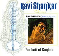Рави Шанкар Ravi Shankar. Portrait Of Genius angel of darkness