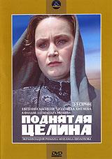 Евгений Матвеев (