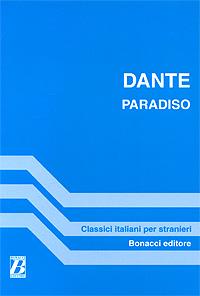 Paradiso dante alighieri la divina commedia purgatorio superacquarelli