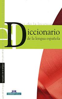 цена  Diccionario de la lengua espanola  онлайн в 2017 году