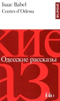 Contes D`Odessa trois contes