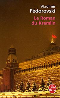 Le Roman du Kremlin le rouge et le noire