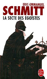 La Secte des egoistes terre des hommes