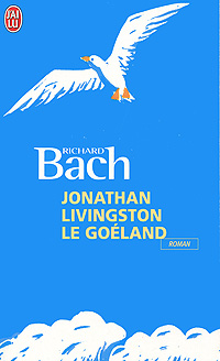 Jonathan Livingston le goeland brian livingston more windows® 98 secrets®