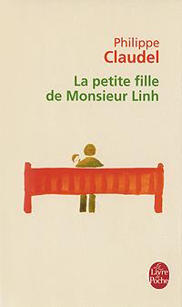 La petite fille de Monsieur Linh la fille d'o бюстгальтер