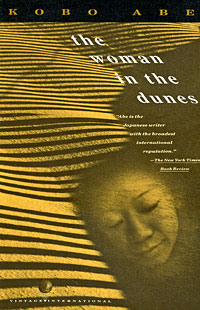 The Woman in the Dunes stein g the art of racing in the rain a novel
