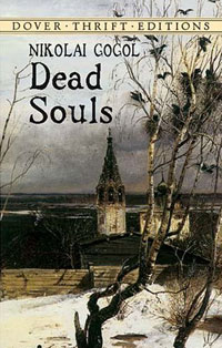 Dead Souls riggs r library of souls