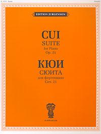 Ц. А. Кюи Ц. А. Кюи. Сюита для фортепиано. Соч. 21 / C. Cui. Suite. For Piano. Op. 21