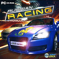 Zakazat.ru Russian Racing