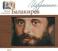 1. СИМФОНИЯ №1 ДО МАЖОР 1  (1)  I. Largo. Allegro vivo (11:37) 2  (2)  II. Scherzo. Vivo (6:48) 3  (3)  III. Andante (13:01) 4  (4)  IV. Finale. Allegro moderato (8:30) Государственный академический симфонический оркестр СССРДирижер Евгений СветлановЗвукорежиссер Ю. КокжаянЗапись 1974 г. 2. СИМФОНИЯ №2 РЕ МИНОР1  (5)  I. Allegro ma non troppo (9:30) 2  (6)  II. Scherzo alla Cosacca. Allegro non troppo ma con fuoco energico (7:44) 3  (7)  III. Romanza. Andante (9:45) 4  (8)  IV. Finale. Tempo di Pollaca (8:21) Государственный академический симфонический оркестр СССРДирижер Евгений СветлановЗвукорежиссеры И. Вепринцев, Е. БунееваЗапись 1977 г. 3. СИМФОНИЧЕСКИЕ ПРОИЗВЕДЕНИЯ1  (9)
