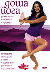 Доша йога
