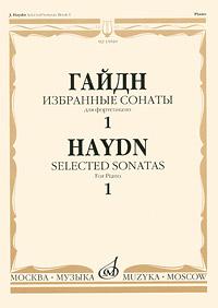 Гайдн. Избранные сонаты для фортепиано. Выпуск 1