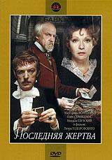 Леонид Куравлев  (