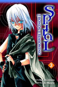 Spiral, Vol. 3: The Bonds of Reasoning crusade vol 3 the master of machines