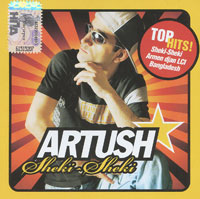 Первый звездный альбом Artush c лаконичным танцевальным названием -