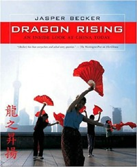 Dragon rising: an inside look to China today presidential nominee will address a gathering