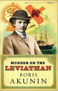Murder on the Leviathan found in brooklyn