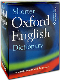 Shorter Oxford English Dictionary (комплект из 2 книг) wells david the penguin dictionary of curious and interesting numbers