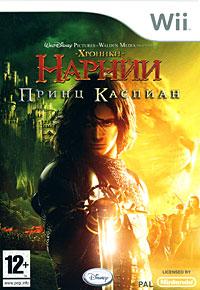 Хроники Нарнии: Принц Каспиан (Wii)