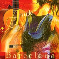 Волшебное интригующее путешествие предлагает нам маэстро и виртуоз фламенко-гитары Армик.