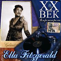 Господь наградил Эллу Фитцджеральд голосом такой красоты и диапазона, что ее свингующий вокал воистину ничем не ограничен и способен подражать любому музыкальному инструменту. Ее называли