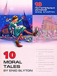 Enid Blyton 10 Moral Tales by Enid Blyton / Десять поучительных историй Энид Блайтон энид блайтон берегитесь воры isbn 978 5 389 13661 8