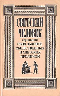 К. Светозарская