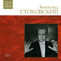 Леопольд Стоковский,The Philadelphia Orchestra,Hollywood Bowl Symphony Orchestra Леопольд Стоковский. CD 1 (mp3) 4 in 1