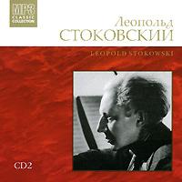 Леопольд Стоковский (Stokowski) (1882-1977) - американский дирижёр. Родился в Лондоне. Предки его отца происходили из Польши; мать, по-видимому, была ирландкой. Первоначальное музыкальное образование Стоковский получил в Англии, где в 1903 стал органистом собора св. Иакова на Пикадилли (Лондон).PYOTR ILYICH TCHAIKOVSKY (1840-1893)1. Symphony No.4 In F Minor, Op.36 1  (1)  I. Andante Sostenuto (16:42) 2  (2)  II. Andantino In Modo Di Canzone (9:21) 3  (3)  III. Pizzicato Ostinato (5:38) 4  (4)  IV. Finale. Allegro Con Fuoco (8:44) 2. Capriccio Italien, Op.451  (5)  Capriccio Italien, Op.45 (15:46) 3. Romeo And Juliet (Fantasy Overture)1  (6)  Romeo And Juliet (18:33) 4. Song Without Words1  (7)  Song Without Words (2:25) Philadelphia Orchestra. Con. Leopold StokowskiRecorded In March 1928 (1 - 4, 6, 7Recorded In March 1929 (5)LUDWIG VAN BEETHOVEN (1770-1827)5. Symphony No.5 In C Minor, Op.671  (8)  I. Allegro Con Brio (6:24) 2  (9)  II. Andante Con Moto (11:02) 3  (10)  III. Allegro (5:25) 4  (11)  IV. Allegro (7:57) Con. Leopold StokowskiRecorded In November 1940JOHANNES BRAHMS (1833-1897)6. Symphony No.1 In C Minor, Op.681  (12)  I. Un Poco Sostenuto; Allegro (13:16) 2  (13)  II. Andante Sostenuto (9:50) 3  (14)  III. Un Poco Allegretto E Grazioso (4:08) 4  (15)  IV. Adagio; Piu Andante; Allegro Non Troppo, Ma Con Brio (15:37) Con. Leopold StokowskiRecorded In July 19417. Symphony No.4 In E Minor, Op.981  (16)  I. Allegro Non Troppo (11:30) 2  (17)  II. Andante Moderato (12:37) 3  (18)  III. Allegro Giocoso (6:02) 4  (19)  IV. Allegro Energico E Passionato (10:10) Con. Leopold StokowskiRecorded In Liederkranz Hall, New York City, July 1940FELIX MENDELSSOHN (1809 - 1847)8. Scherzo (From A Midsummer Night's Dream, Op.61)1  (20)  Scherzo (From A Midsummer Night's Dream, Op.61) (4:20) Con. Leopold StokowskiRecorded In California, July 1941RICHARD STRAUSS (1864-1949)9.