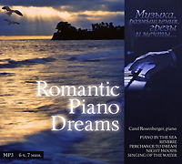 Carol Rosenberger, Piano.1. PIANO BY THE SEA Maurice Ravel (1875-1937) 1  (1)  Une Barque Sur L'ocean (7:47) Claude Debussy (1862-1918) 2  (2)  Reflets Dans L'eau (5:44) Maurice Ravel (1875-1937) 3  (3)  Ondine (7:00) Richard Rodney Bennett (B.1936) 4  (4)  Barcarolle (1993) (3:19) Claude Debussy (1862-1918) 5  (5)  Poissons D'or (3:51) 6  (6)  Ondine (3:26) Franz Liszt (1811-1886) 7  (7)  Au Lac De Wallenstadt (3:34) 8  (8)  Les Jeux D'eaux A La Villa D'este (7:36) Charles Tomlinson Griffes (1884-1920) 9  (9)  The Fountains Of The Acqua Paola (3:54) Maurice Ravel (1875-1937) 10 (10)  Jeau D'eau (5:39) Charles Tomlinson Griffes (1884-1920) 11 (11)  The Lake At Evening (3:41) Sergei Rachmaninoff (1873-1943) 12 (12)  Barcarolle Op.10 No.3 (5:00) Gabriel Faure (1845-1924) 13 (13)  Barcarolle No.6 In E-Flat Major, Op.70 (4:01) Claude Debussy (1862-1918) 14 (14)  La Cathedrale Engloutie (7:14) 2. REVERIEClaude Debussy (1862-1918) 1  (15)  Arabesque No.1 (4:24) Frederic Chopin (1810-1849) 2  (16)  Mazurka In A Minor, Op.17 No.4 (5:05) Claude Debussy (1862-1918) 3  (17)  Bruyeres (3:27) Frederic Chopin (1810-1849) 4  (18)  Berceuse (5:06) Gabriel Faure (1845-1924) 5  (19)  Nocturne No.8 In D-Flat Major, Op.84 (3:48) Franz Liszt (1811-1886) 6  (20)  Sancta Dorothea (3:32) Maurice Ravel (1875-1937) 7  (21)  Pavane Pour Une Infante Defunte (7:27) Robert Schumann (1810-1856) 8  (22)  Romance In F-Sharp Major, Op.28 No.2 (4:15) Joseph Haydn (1732-1809) 9  (23)  Andante From Sonata In A Major, Hob. XVI:12 (5:59) Johann Sebastian Bach (1685-1750) 10 (24)  Sarabande From French Suite No.5 In G Major (5:52) Maurice Ravel (1875-1937) 11 (25)  Menuet From