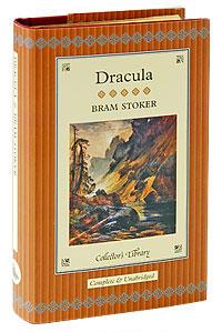 Dracula (подарочное издание) dracula подарочное издание