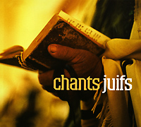 Chants Juifs