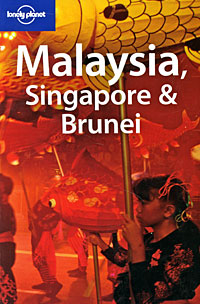 Malaysia, Singapore & Brunei brunei english