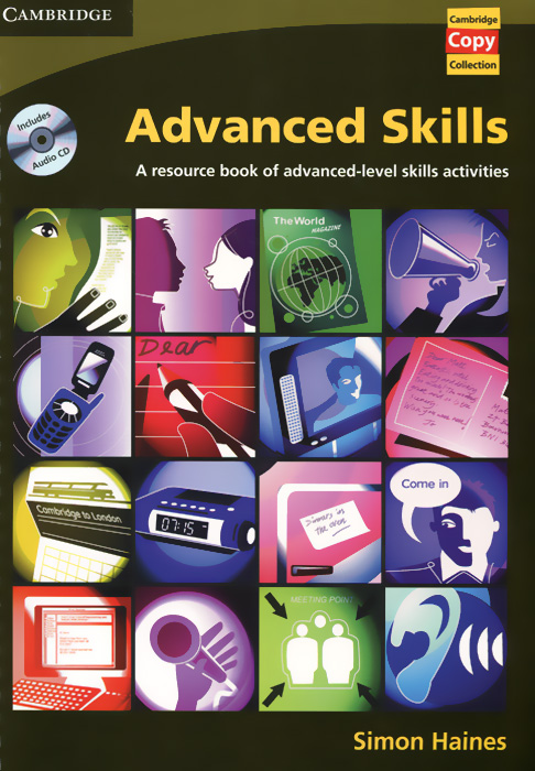 Advanced Skills: A Resource Book of Advanced-Level Skills Activities (+ CD) hewings martin thaine craig cambridge academic english advanced students book