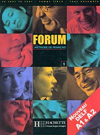 Forum 1: Methode de Francais