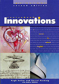Фото - Innovations Upper-Intermediate: Coursebook agent based snort in distributed environment
