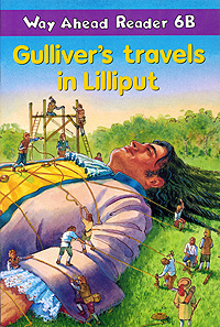 Gulliver's Travels in Lilliput seeing things as they are