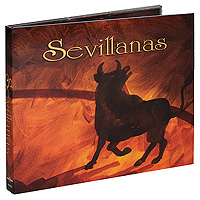 Sevillanas (2 CD)